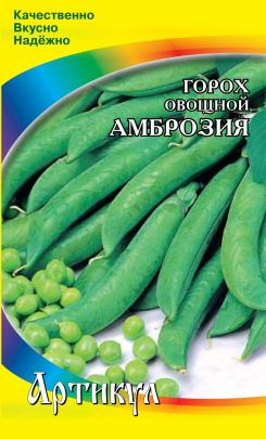 """Горох овощной """"Амброзия"""" (ламин. цвет. пак.)"""